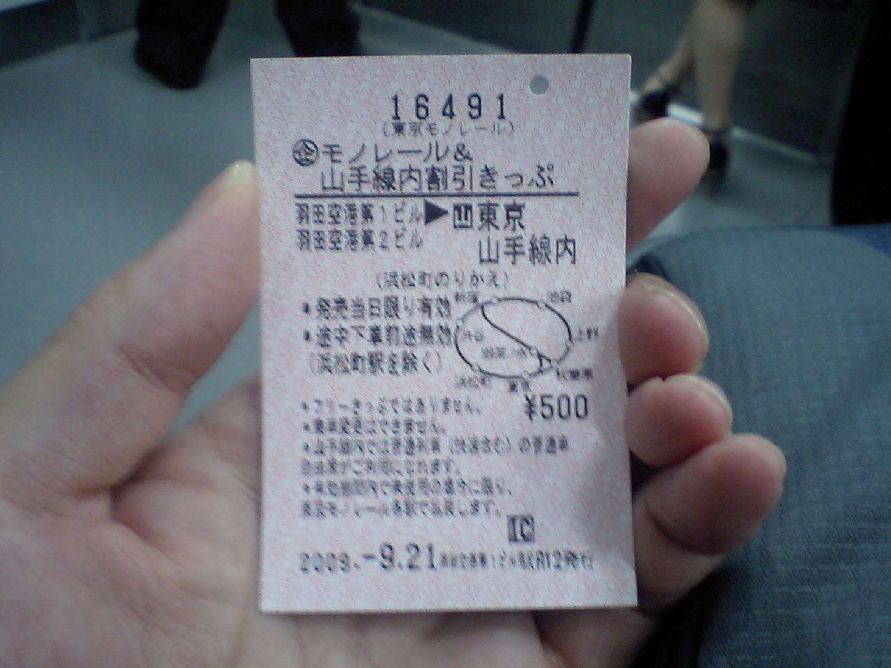 上海から帰国_d0027795_1822321.jpg