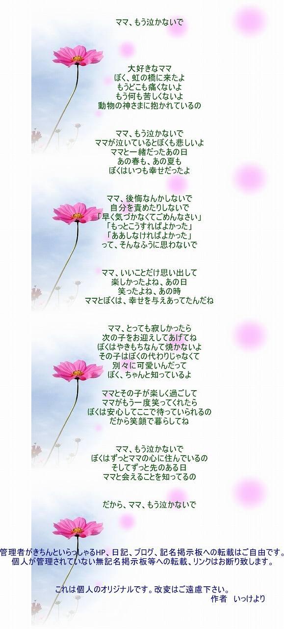 f0176499_10505858.jpg