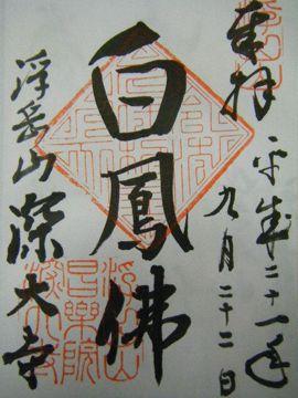 f0120102_18333074.jpg