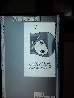 f0203005_1222592.jpg