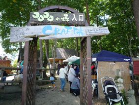 クラフト市in小岩井農場_e0148212_10153242.jpg
