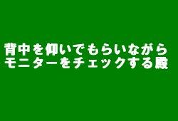 d0059113_20145718.jpg