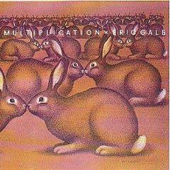 Eric Gale 「Multiplication」(1978)_c0048418_2314318.jpg