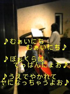 f0148927_1048674.jpg