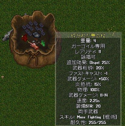 b0089730_0381032.jpg