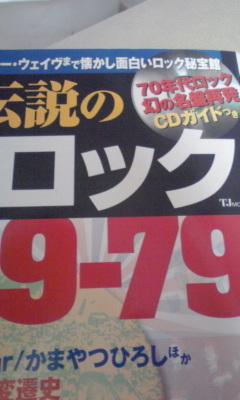 愛と平和の4日間 〜3日目_c0157833_7571227.jpg