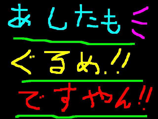 f0056935_12284860.jpg