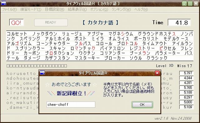 d0044938_1283287.jpg