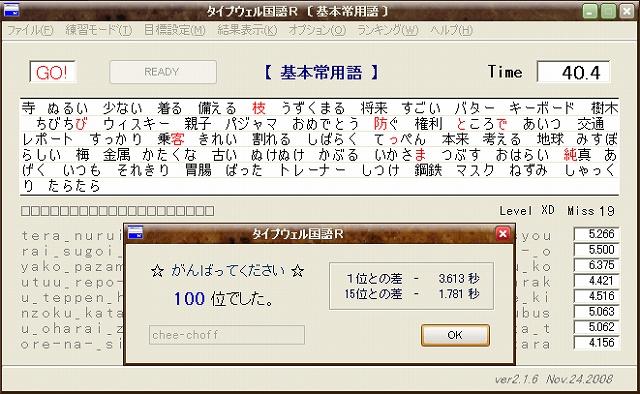 d0044938_131298.jpg