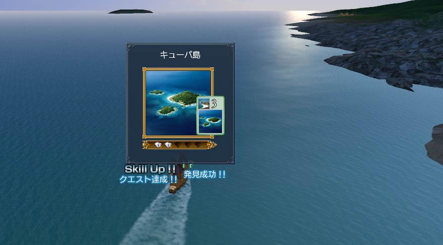 a0054041_1484356.jpg