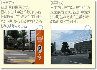 b0082747_15575787.jpg