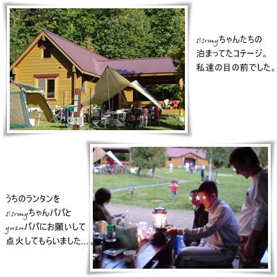 f0175051_17132387.jpg