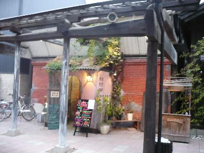 橋平酒造 醸室(かむろ)_f0193752_10395475.jpg
