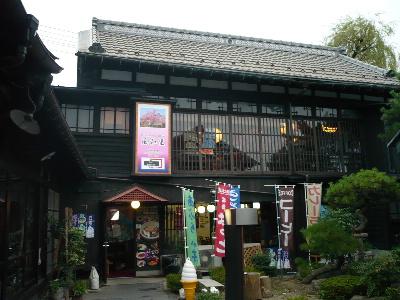 橋平酒造 醸室(かむろ)_f0193752_10402847.jpg