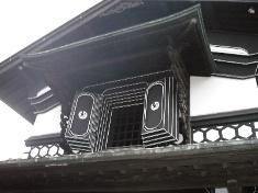 橋平酒造 醸室(かむろ)_f0193752_10524419.jpg