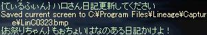 c0020762_21161447.jpg