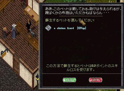 b0022669_1912249.jpg