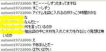 d0097169_022427.jpg