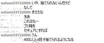 d0097169_024212.jpg