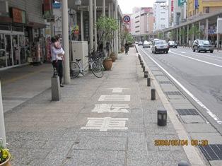 新しい神戸のまち作りのための提案_c0148581_1032195.jpg