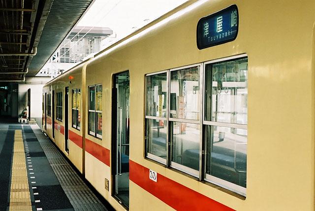 西鉄宮地岳線_e0126186_19101971.jpg