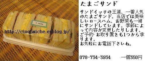 e0182190_10263477.jpg