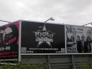SHINKIBA JUNCTION 2009_f0061797_225858.jpg
