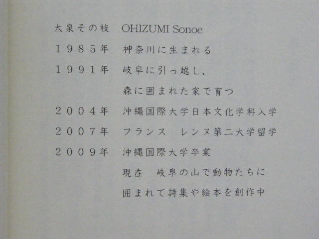 c0108198_1631351.jpg