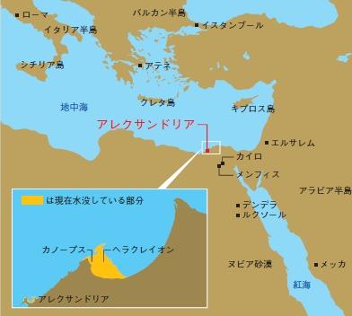 「海のエジプト展」@パシフィコ横浜_c0153302_12174484.jpg