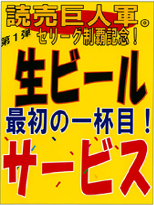 9月23日優勝記念第1弾/岩井編_a0131903_17315091.jpg