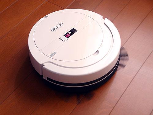 ロボット掃除機 「SO-ZI」くん_c0137404_17515719.jpg