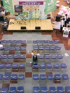 キナコ、仙台へ行く。(7) _f0115311_1053367.jpg
