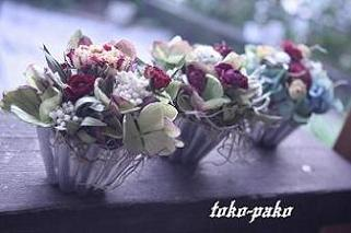 f0151113_19405412.jpg