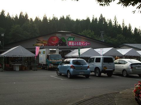 紫波ふる里センターのかかし祭りとアジの夕食_e0012815_21554851.jpg