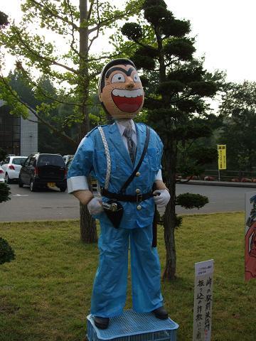 紫波ふる里センターのかかし祭りとアジの夕食_e0012815_22214679.jpg