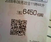 b0020017_19115323.jpg