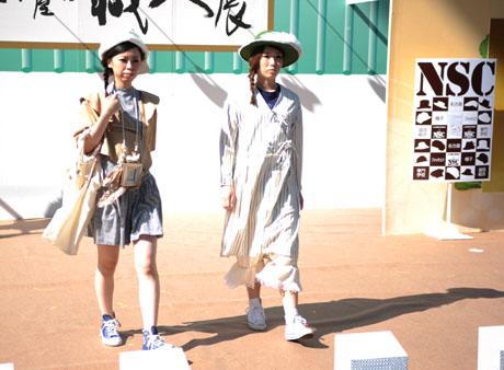 「尾張名古屋の職人展」のファッションショーに名古屋ファッション専門学校協力_b0110019_1562039.jpg