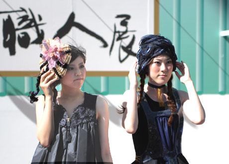 「尾張名古屋の職人展」のファッションショーに名古屋ファッション専門学校協力_b0110019_1562864.jpg