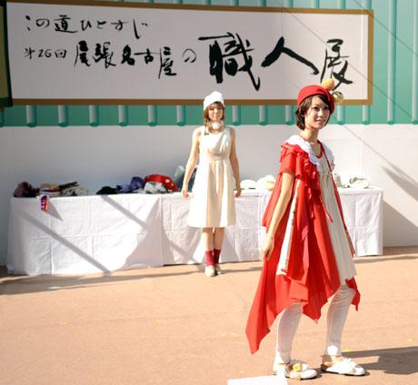 「尾張名古屋の職人展」のファッションショーに名古屋ファッション専門学校協力_b0110019_1564520.jpg
