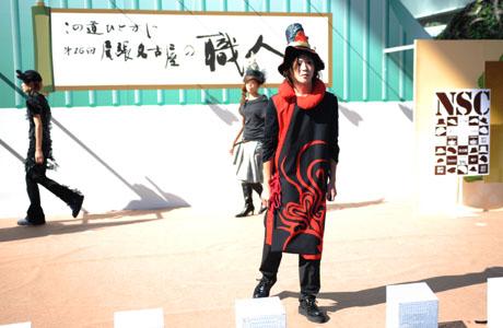 「尾張名古屋の職人展」のファッションショーに名古屋ファッション専門学校協力_b0110019_1565631.jpg