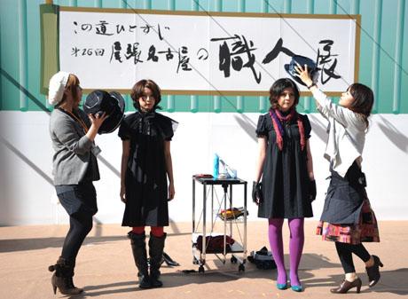 「尾張名古屋の職人展」のファッションショーに名古屋ファッション専門学校協力_b0110019_1571835.jpg