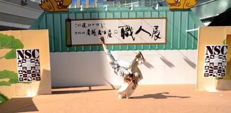 「尾張名古屋の職人展」のファッションショーに名古屋ファッション専門学校協力_b0110019_1572940.jpg