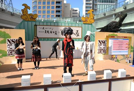 「尾張名古屋の職人展」のファッションショーに名古屋ファッション専門学校協力_b0110019_157636.jpg