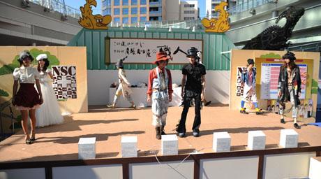 「尾張名古屋の職人展」のファッションショーに名古屋ファッション専門学校協力_b0110019_254592.jpg