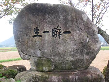 香月泰男美術館_d0025421_1763127.jpg