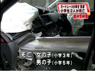 【新潟】北陸道で衝突事故、子ども2人が意識不明の重体 走行車線に止まっていた車に大型トラック2台が相次いで衝突…長岡市YouTube動画>3本 ->画像>33枚