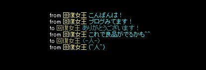 f0152131_1019151.jpg