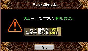 f0152131_5301492.jpg