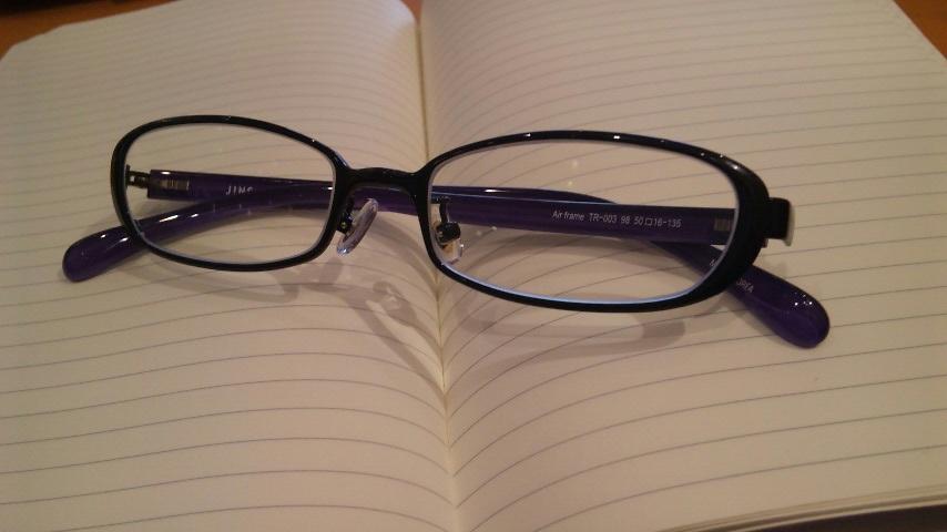 眼鏡を買いに_b0019333_9282293.jpg