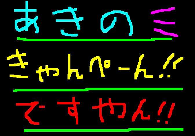 f0056935_10133844.jpg